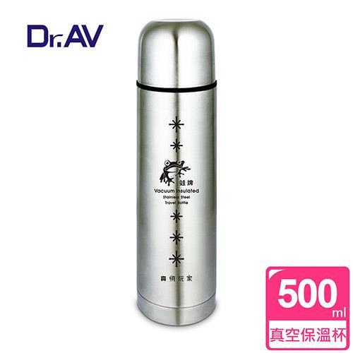 【Dr.AV】子彈型超真空 保溫瓶(BB-500)