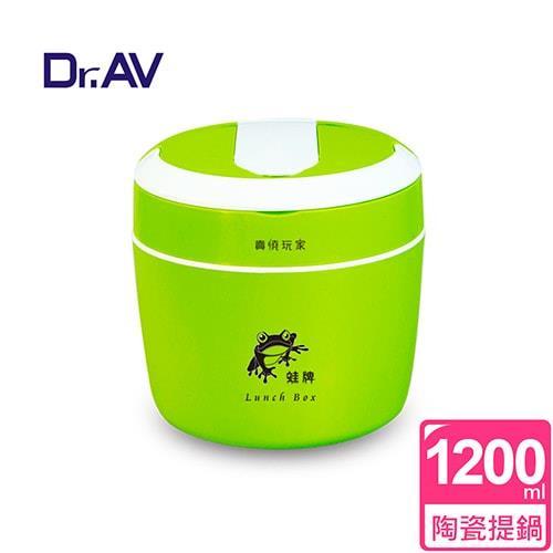 【Dr.AV】LB-1500C 日式時尚陶瓷保溫提鍋(陶瓷內膽)