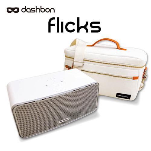 《加專屬隨身袋》【Dashbon】Flicks無線藍牙喇叭行動投影劇院140WH