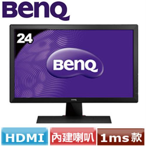 R1【福利品】BENQ明基 24型顯示器(不閃屏) RL2455HM-F