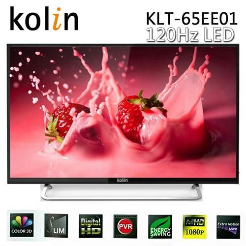 KOLIN歌林 65吋LED電視+視訊盒 KLT-65EE01