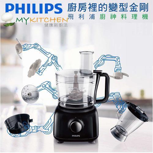 PHILIPS飛利浦HR-7629廚神料理機 HR7629