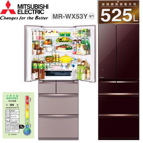 三菱525L日本原裝變頻六門電冰箱MR-WX53Y-P(水晶粉)