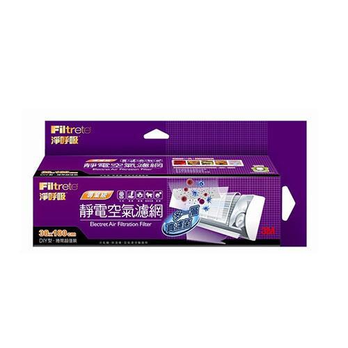 3M 淨呼吸專業級捲筒式靜電空氣濾網K9809-R