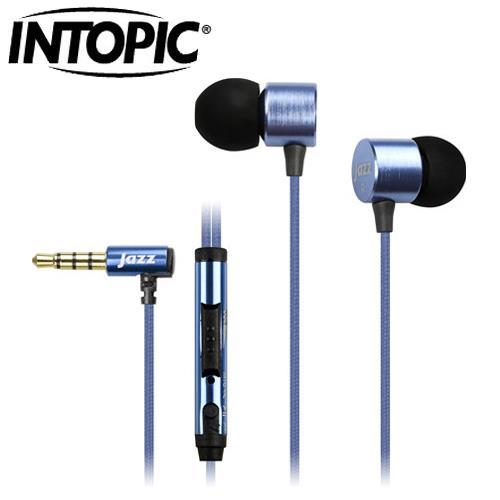 INTOPIC 廣鼎 JAZZ-I69-BL 重低音鋁合金耳機麥克風