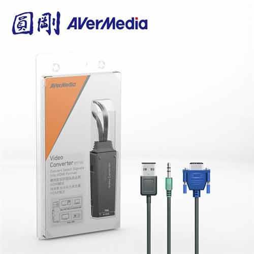 AVerMedia 圓剛 VGA to HDMI 訊號轉換器 ET110 -friDay購物