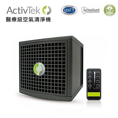 【ActivTek】醫療級空氣清淨機AP-50