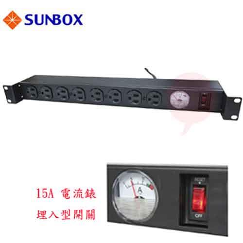 SUNBOX 8孔機架電源排插SPMA-1512-08S