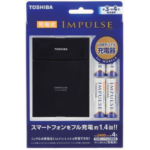 東芝USB行動電源充電器TNHC-34AS MB(K)黑