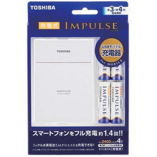 東芝USB行動電源充電器TNHC-34AS MB(W)白