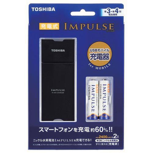 東芝USB行動電源充電器TNHC-32AS MB(K)黑