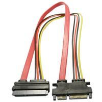 SATA硬碟+電源延長線(公母)40CM