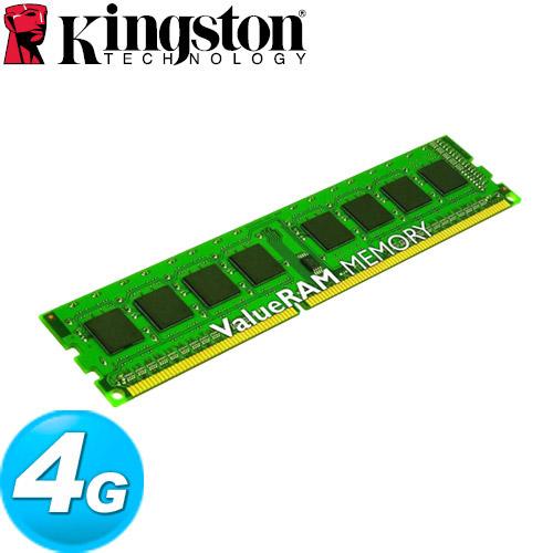 【限時搶購】Kingston金士頓 DDR3-1600 4GB 桌上型記憶體