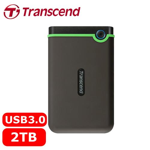 Transcend創見 25M3 2TB 2.5吋 軍規防震防摔 行動硬碟【送原廠讀卡機+硬碟袋】