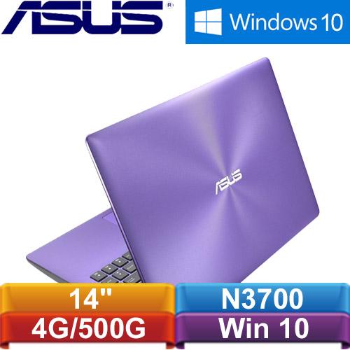 【福利品出清】ASUS X453SA-0032CN3700 14吋筆記型電腦 紫