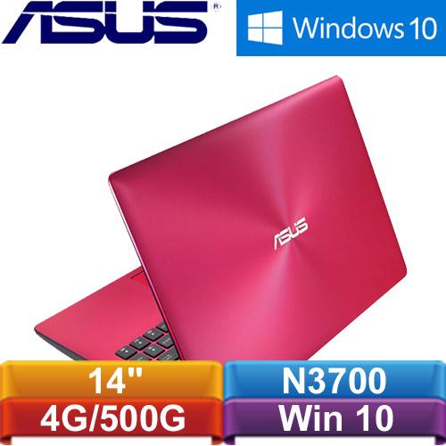 【福利品】ASUS X453SA-0042DN3700 14吋筆記型電腦 粉