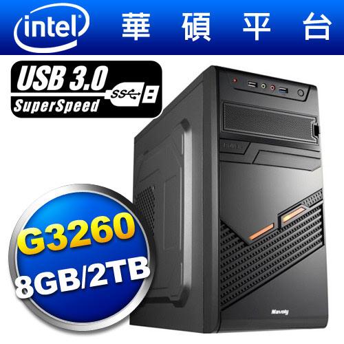 華碩B85平台【火神戰機】雙核效能電腦