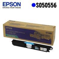 EPSON S050556 原廠藍色高容量碳粉匣