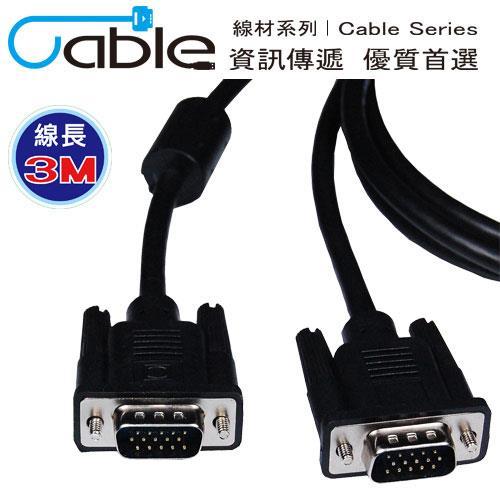 Cable 纖細型高解析度顯示器視訊線 15Pin 公對公 (3米)