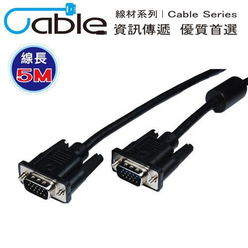 Cable 纖細型高解析度顯示器視訊線 15Pin 公對公 (5米)