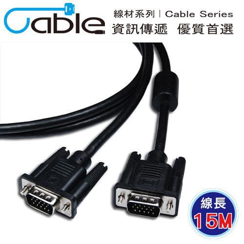 Cable 纖細型高解析度顯示器視訊線 15Pin 公對公 (15米)