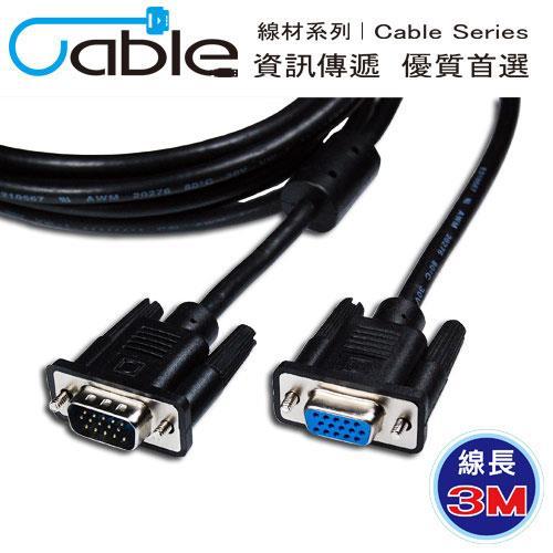 Cable 纖細型高解析度顯示器視訊線 15Pin 公對母 (3米)