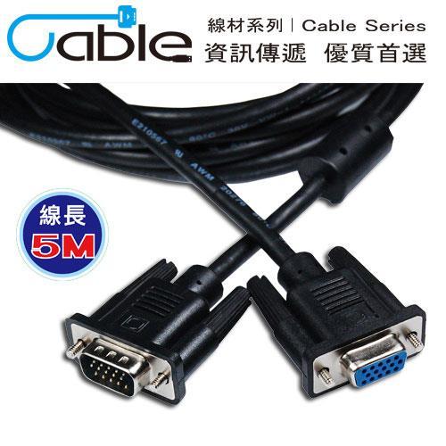 Cable 纖細型高解析度顯示器視訊線 15Pin 公對母 (5米)