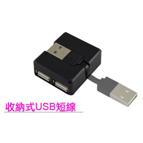小方塊USB 2.0 HUB
