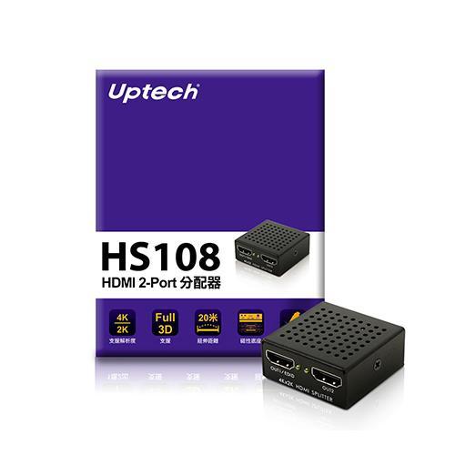 Uptech登昌恆 HDMI 2-Port分配器  HS108