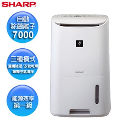 SHARP夏普6.5公升清淨除濕機 DW-F65HT-W (1級能效)