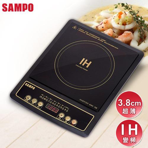 【SAMPO聲寶】超薄IH變頻電磁爐KM-SH12T