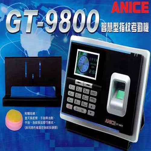 ANICE GT-9800智慧型指紋考勤機(指紋打卡鐘)GT-9800彩色指紋打卡鐘