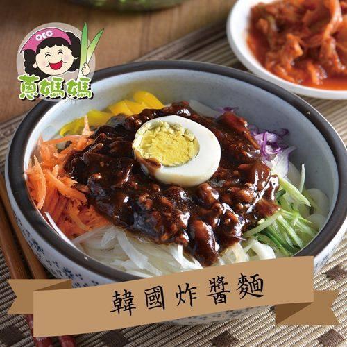蔥媽媽 韓式炸醬麵x1組(2包/組)