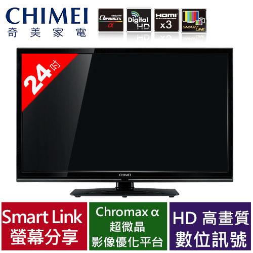 CHIMEI 奇美 TL-24LF65 24型LED電視 TL24LF65