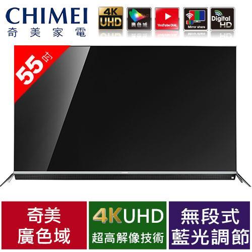 CHIMEI奇美 55型4K 廣色域連網LED顯示器TL-55W760