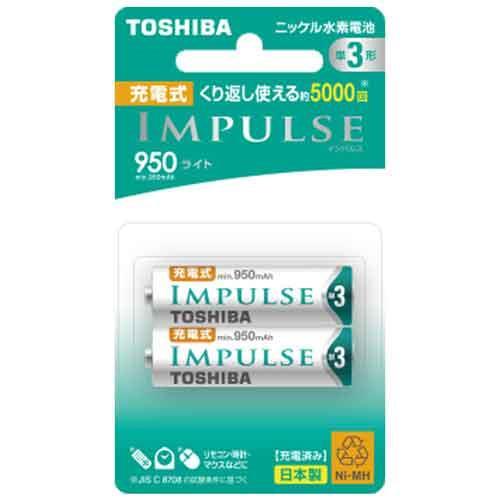 TOSHIBA東芝 3號950mah充電電池 2入(日本製輕量版)