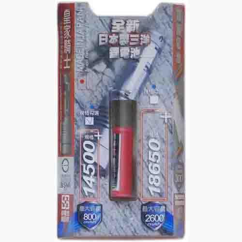 皇家騎士 i04三洋14500鋰充電池3.7V