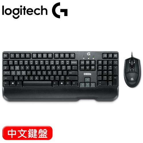 Logitech 羅技 G100S 電競滑鼠鍵盤組