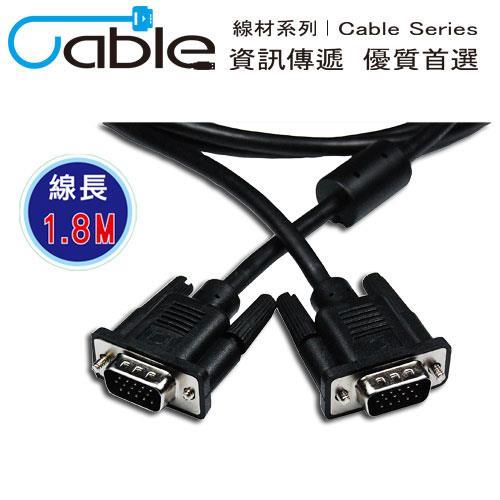 Cable 纖細型高解析度顯示器視訊線 15Pin 公對公 (1.8米)