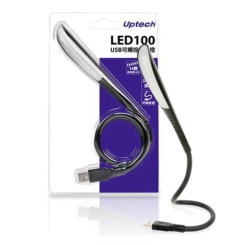 LED100 USB可觸控LED燈-深邃黑