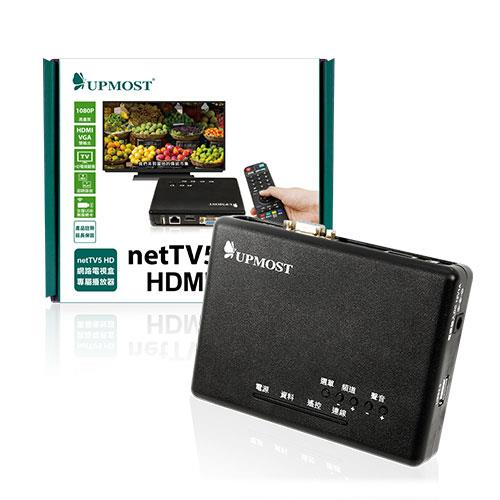UPMOST登昌恆 netTV5 on TV HDMI播放盒