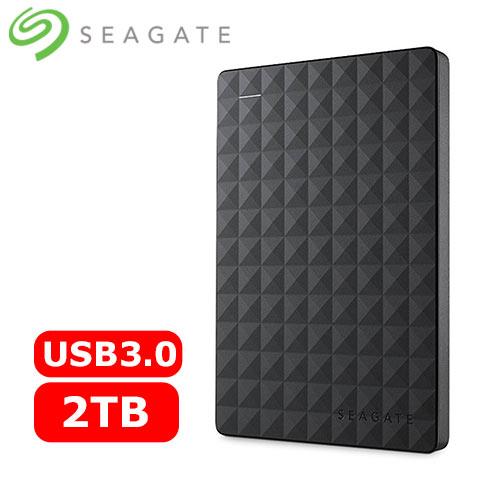 【網購獨享優惠】Seagate希捷 Expansion 新黑鑽 2.5吋 2TB 外接式行動硬碟