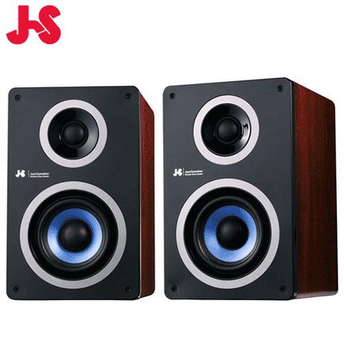 JS 淇譽 JY2038 兩件式木質黑鏡面藍牙喇叭