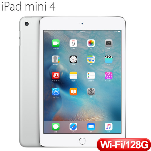 APPLE iPad mini 4 平板電腦 【128G/WiFi版】銀