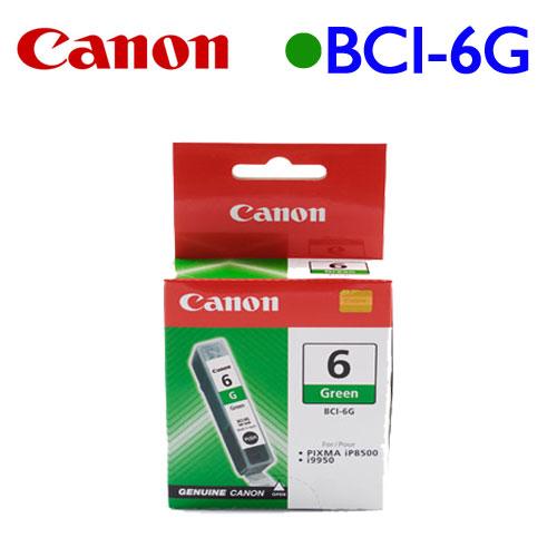 Canon BCI-6G 原廠墨水匣 (綠)