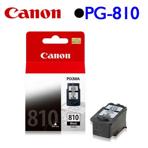 Canon PG-810 原廠墨水匣 (黑)