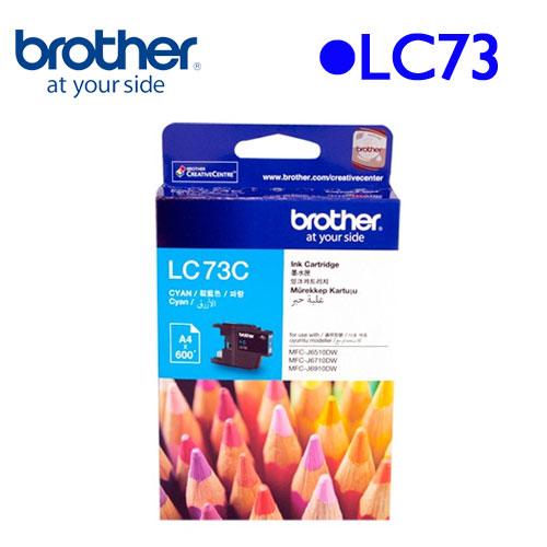 Brother LC73C 原廠墨水匣 (藍)