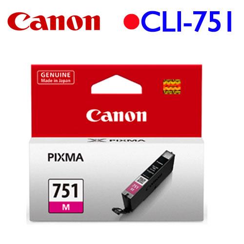 Canon CLI-751M 原廠墨水匣 (紅)