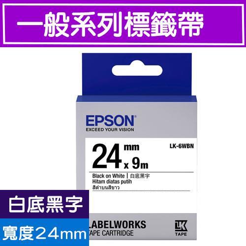 EPSON LK-6WBN S656401標籤帶(一般系列)白底黑字24mm