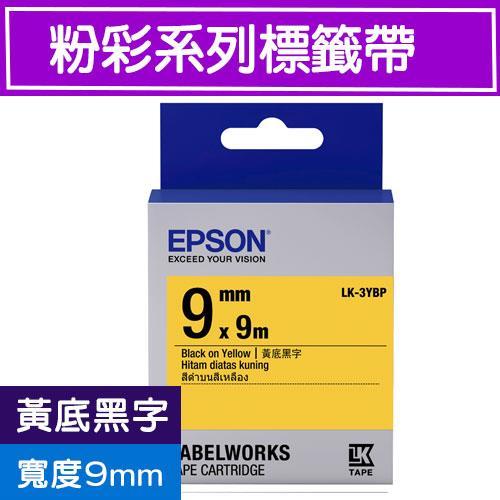 EPSON LK-3YBP S653404標籤帶(粉彩系列)黃底黑字9mm
